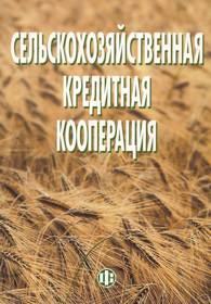 Коваленко