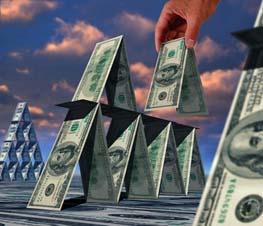 Что такое финансовая пирамида??